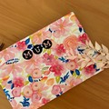 Mothers Day Labelled Cosmetic Bag