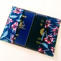 ➕GIFT SET➕ Passport Cover & Key wristlet Set / NATIVE PLANTS Pink x Dark green /
