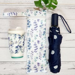 Umbrella  Wet Bag & Cup Cozy Set
