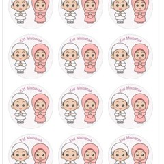12 Cute Eid Mubarak Sticker Yellow