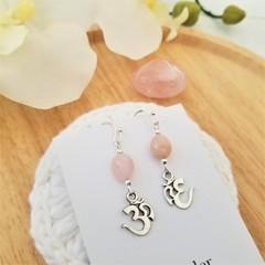 Morganite Omh Charm Earrings