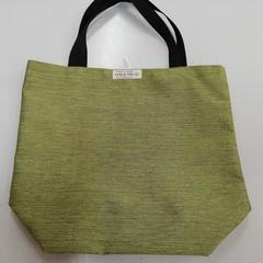 Supermarket Shopping Bag - Olive Green