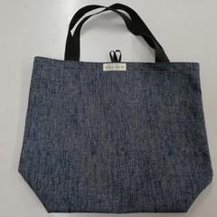 Supermarket Shopping Bag - Denim