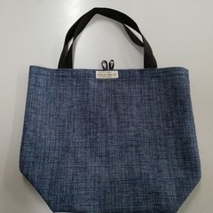 Supermarket Shopping Bag - Denim Texture
