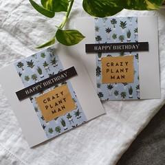 Birthday Card | Crazy Plant Man
