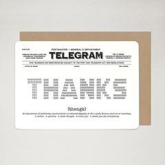 Thank You Card, Gratitude Card, Wedding Thank You Card, A6 TELEGRAM
