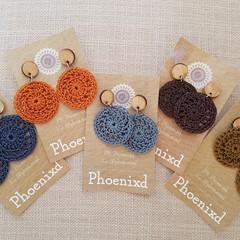 Stud Crochet Earrings