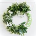 Good Morning Wreath