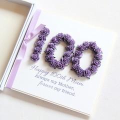 100th+ Personalised Mum Birthday Card, Handmade, 101st 102nd 103rd 104th 105th