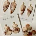 Earthy neutral dagger & organic  earrings