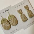 Neutral rope clay earrings