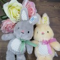 Custom Embroidered Easter Bunny Baby Toy