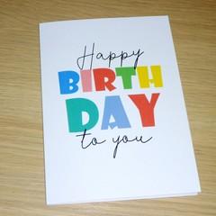 Birthday card - Happy Birthday to you