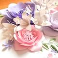 Set of 5 Garden Roses /Paperflowers/Cakesmash Decor/ Wall Decor/ Photobooth Back