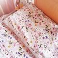 Magnolia Baby Bedding Nursery Cot Quilt Set