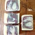 Dead Sea Mud Bath Handmade soap