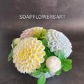 Soaps flowers arrangement .