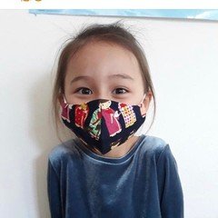 Kids Face mask, 3ply, Washable, Reusable, sustainable, Australia made