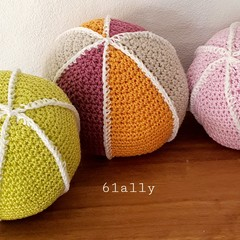 Baby's Ball soft cotton with encapsulated bell