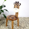Kids Wooden Table + 2 Chairs Set Giraffe Design Carved Timber Children Furniture