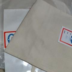 Cotton 'Delicates' Bags Beige x 9