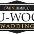 Wool Wadding - NuWool - 15 metre roll