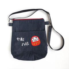 Handmade Denim Crossbody/Shoulder Bag • Daruma