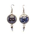 Blue Willow Earrings