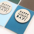 Handmade Father's Day Card, 5 Colours, Handmade Happy Father's Day Card