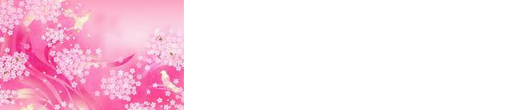 Cinissa