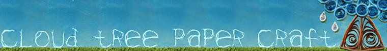 Cloud Tree Paper Craft